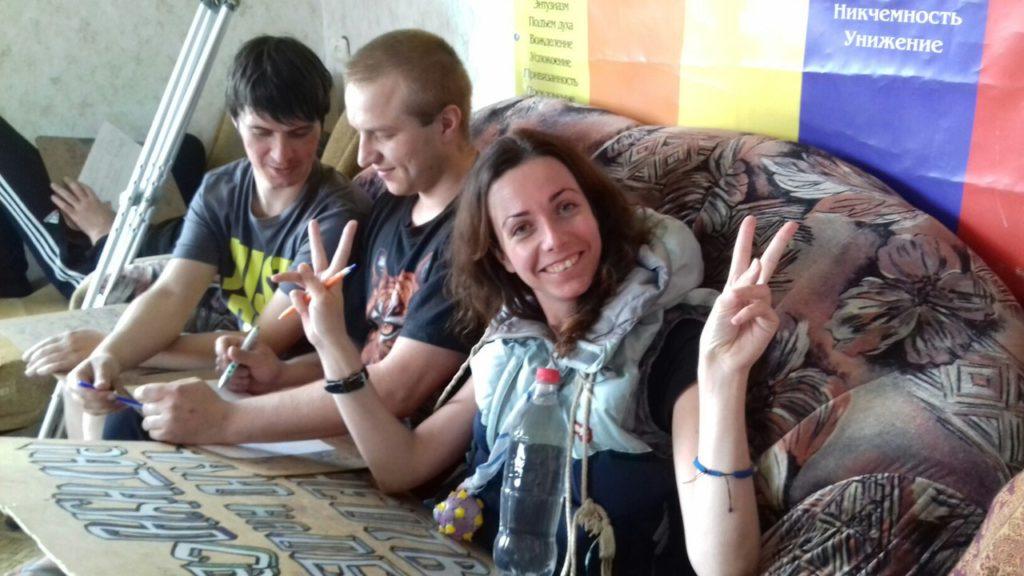 Лечение наркомании в Крыму арт-терапией