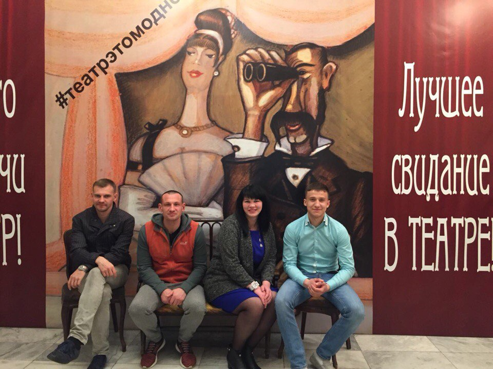 Поход в театр Черноморского флота и реабилитация в Севастополе