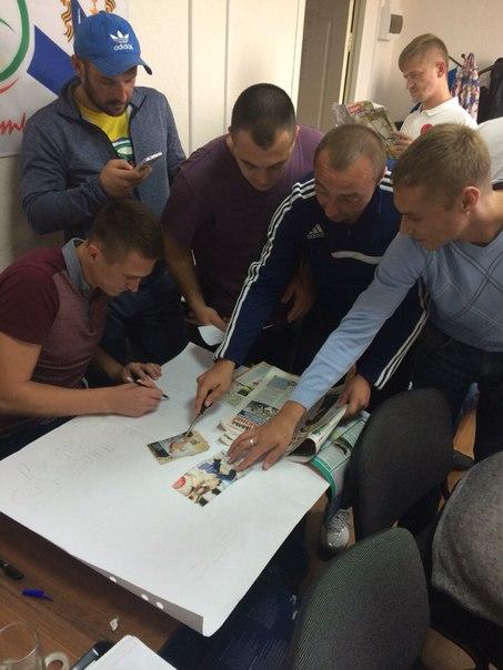 Тренинг по целеобразованию в системе лечения наркомании в Севастополе