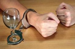 Лечение алкоголизма - как бороться с алкоголизмом?