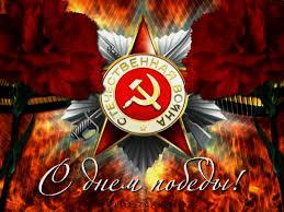День Победы и реабилитация в Крыму