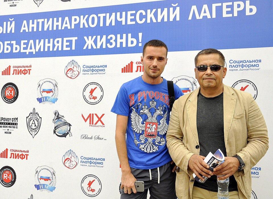 Представители Государственной Думы РФ в Международном Антинаркотическом лагере