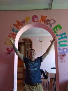 День рождения во время реабилитации от наркомании